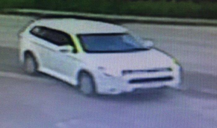 В Иркутском районе разыскивается водитель Mitsubishi Outlander, который насмерть сбил женщину