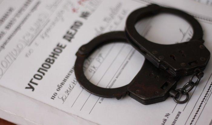 ВУсолье-Сибирском директор техникума обвиняется ввыдаче «липовых» дипломов