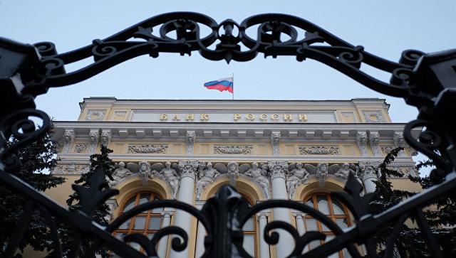 Московский «Арксбанк» лишился лицензии