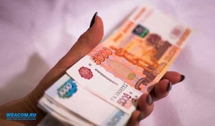 ВИркутске «соцработницы» похитили у95-летнего мужчины 153тысячи рублей