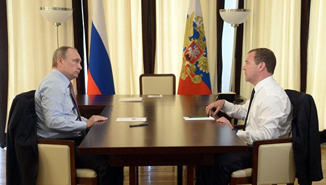 Путин иМедведев обсудили укрепление рубля