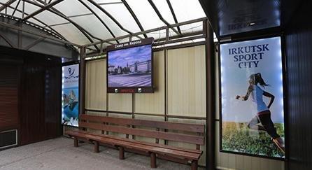 В Иркутске на 20 остановках установят видеоэкраны и wi-fi