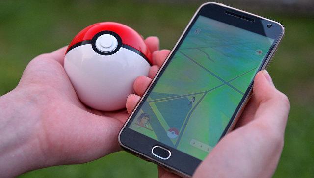Канадские подростки, увлекшиеся игрой  Pokemon Go, случайно пересекли границу США