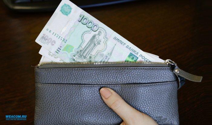 В Иркутске сотрудница управляющей компании заплатит штраф в  тысячу рублей за оскорбление женщины