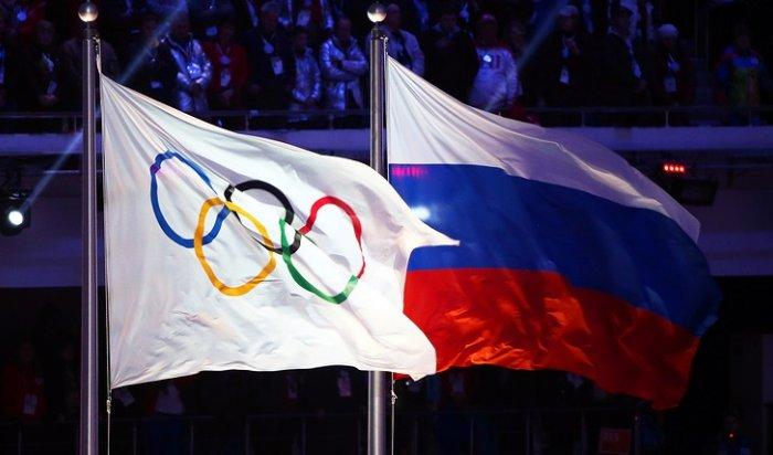 WADA разочаровало решение МОК допустить сборную России доОлимпиады