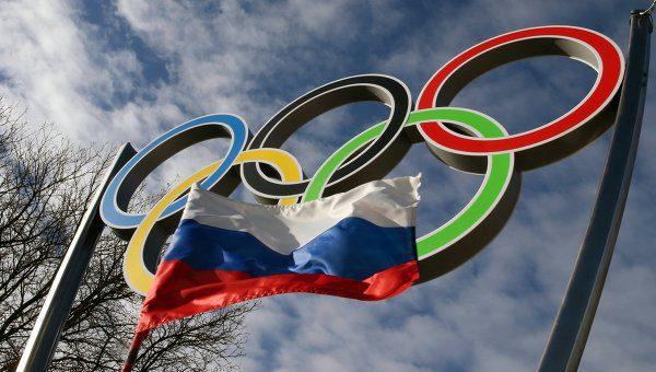 СМИ: МОК может сократить сборную РФнаОлимпиаде вРио до40человек