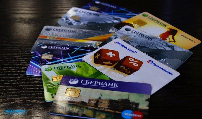 В Усолье-Сибирском мужчина собирал чеки из мусорных баков и похищал деньги с чужих счетов