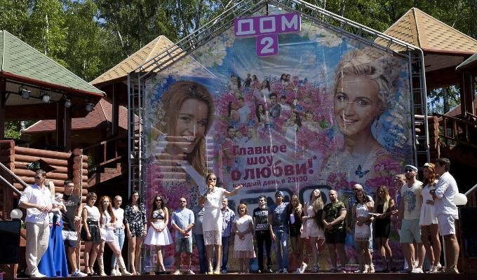 ВИркутске пройдет кастинг вреалити-шоу «Доме-2»