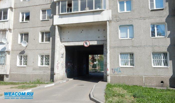 140 дворов благоустроили в Иркутске