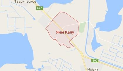 Google Maps «декоммунизировал» названия городов вроссийском Крыму