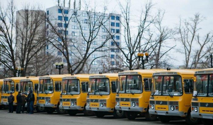 В Иркутской области до 15 сентября обновится школьный автобусный парк