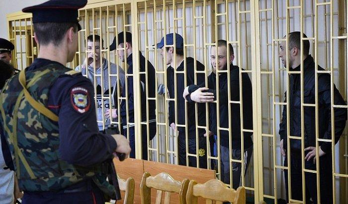 Суд утвердил оправдательный приговор «приморским партизанам»