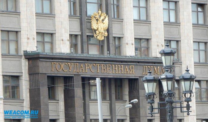 В Приангарье зарегистрировано восемь  кандидатов в депутаты Госдумы РФ