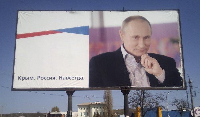 Россия непропустила вООН заявление Украины поКрыму