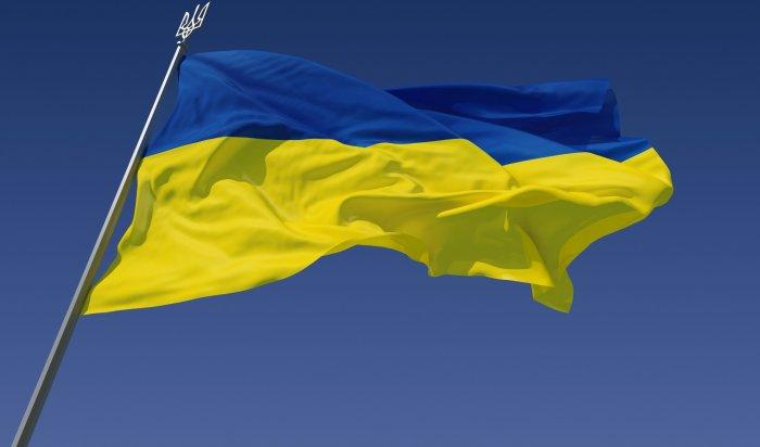 Украина ввела ограничения против 243российских компаний