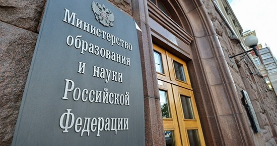 СМИ: Минобрнауки готовит сокращение более 8000научных сотрудников