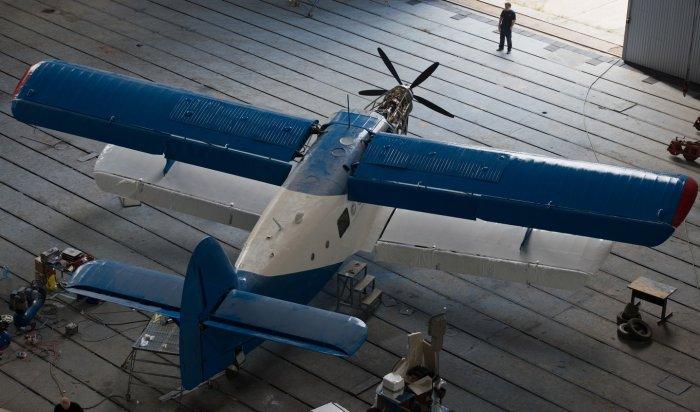 Спасатели обнаружили разбившийся вКузбассе Ан-2