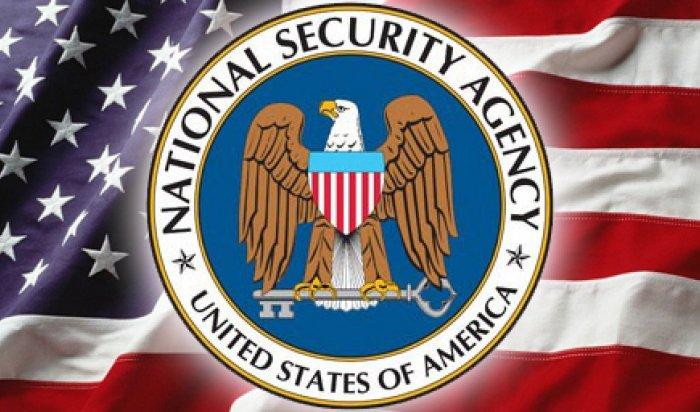 АНБ готовит ответную кибератаку нароссийских хакеров