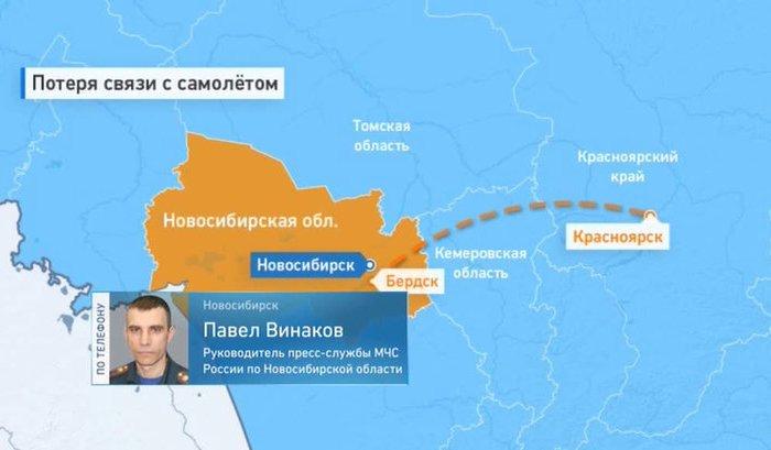 ВКемеровской области пропал самолет Ан-2