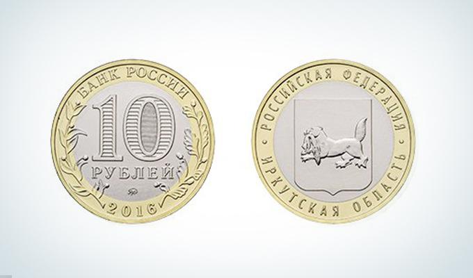 Герб Иркутской области попал на памятные монеты Банка России