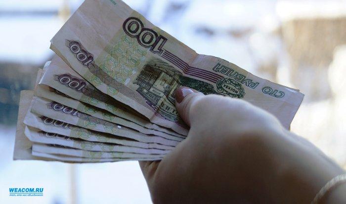 ВУсолье-Сибирском женщина заплатила мошеннику 7500рублей заустановку окна