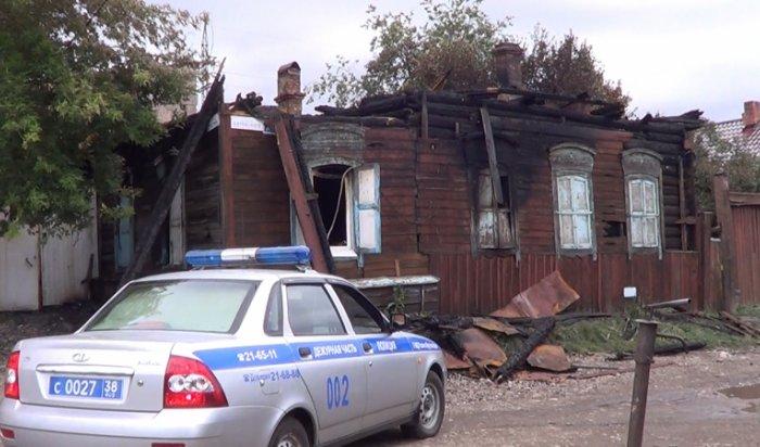 В Иркутске задержан подозреваемый в поджоге дома, где находились женщина и две девочки