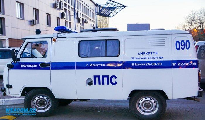 В Иркутске задержаны двое молодых людей, сорвавших золотую цепочку с девушки