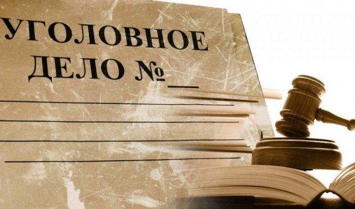 ВБратске завели уголовное дело намужчину, заказавшего «шпионский» радиомикрофон