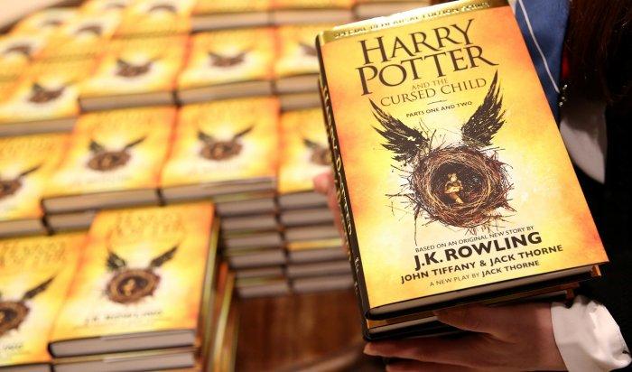Новая книга оГарри Поттере бьет рекорды продаж вБритании