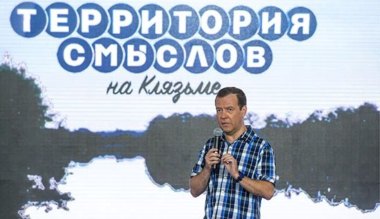 Медведев посоветовал учителям заняться бизнесом