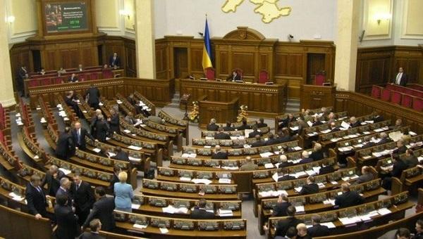ВРаде предложили признать геноцид украинцев Польшей