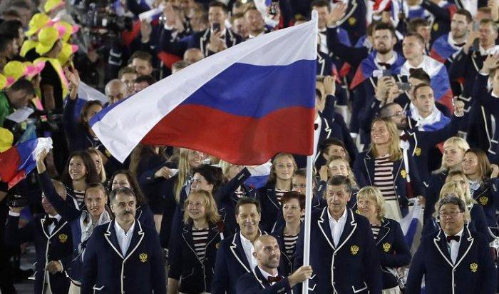 Сборная России приняла участие в торжественном параде атлетов на открытии ОИ-2016