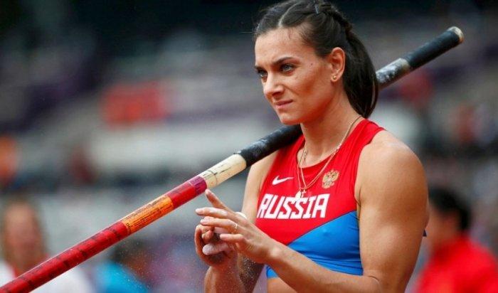 Исинбаева может попасть вкомиссию спортсменов МОК