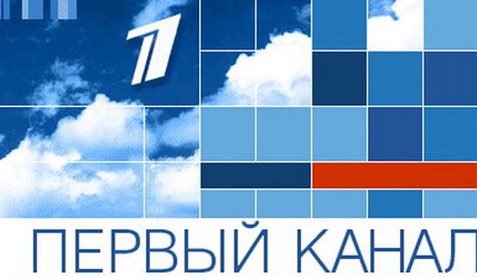 ВИркутске пройдет кастинг научастие всъемках рекламы для «Первого канала»