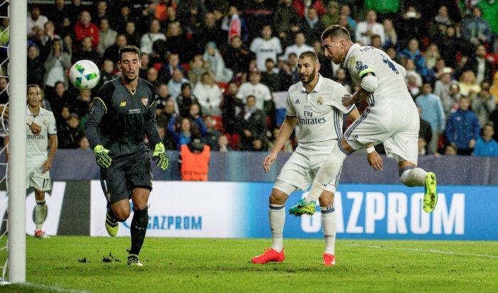 Мадридский «Реал» третий раз вистории завоевал Суперкубок УЕФА
