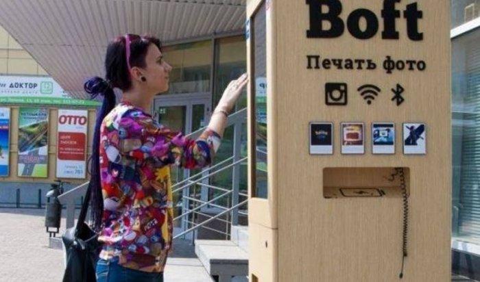 Студентка изБратска станет тренером покемонов вНовосибирске