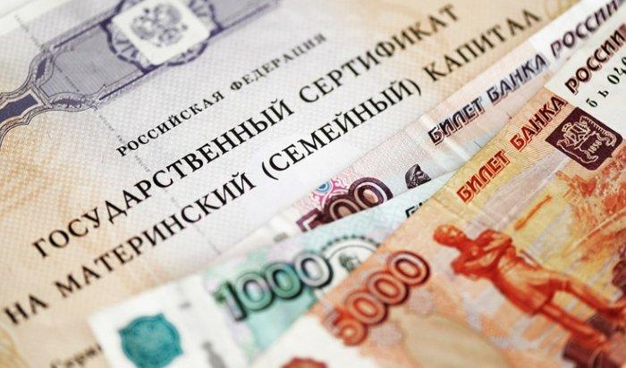 ВПриангарье задержаны подозреваемые вмошенничестве с материнским капиталом