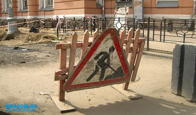 В Иркутске с 10 августа ограничили движение по улице Рабочего Штаба