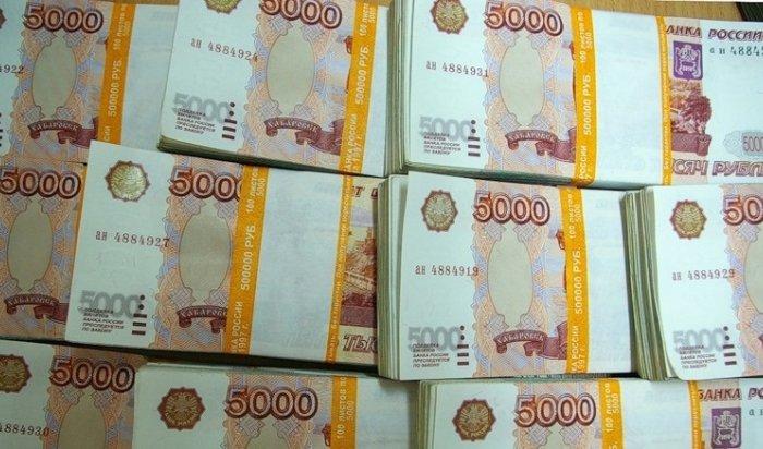 ВИркутской области возбуждено дело охищении более 1,7млрд рублей