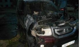 ВИркутске сгорел автомобиль Honda