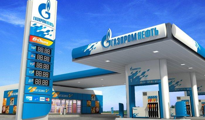 Жительница Урала отсудила у«Газпромнефти» 70тысяч рублей