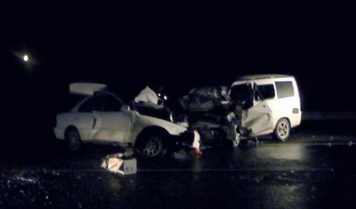 В Аларском районе в аварии погибли четыре человека