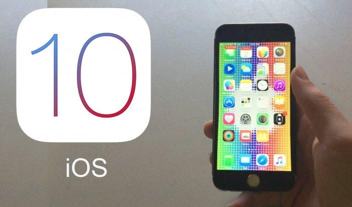 Интересные нововведения в iOS 10 Apple, о которых вы ничего не знали
