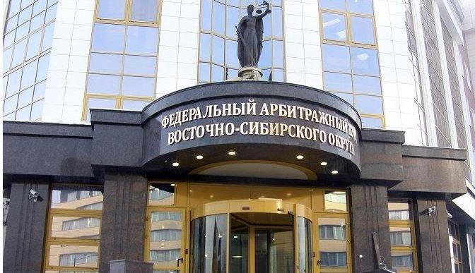 База отдыха наБайкале заплатит 800тысяч рублей занезаконную скважину