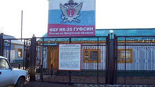 СКР: ВБратском районе осужденный напал насотрудника колонии