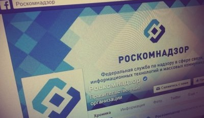 Роскомнадзор ограничил доступ к пяти сайтам с информацией о бойкоте выборов