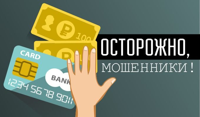 Иркутянка перевела мошенникам 100 тысяч рублей за спасение племянника