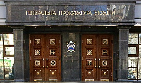 Обнародована запись разговоров советника Путина о Крыме и Новороссии