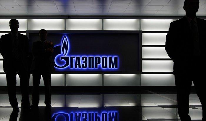 Около 100 менеджеров «Газпрома» потеряют свои рабочие места