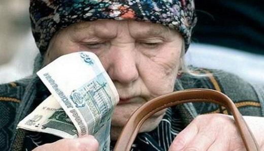 Правительство РФзаменило доиндексацию пенсий единовременной выплатой